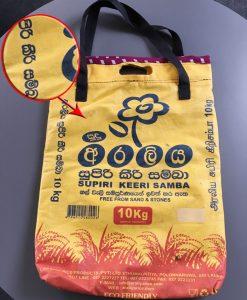 DCC Bag Shop